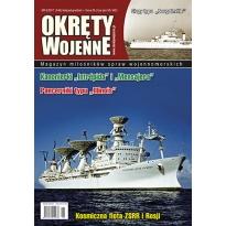 Okręty Wojenne 146 (6/2017)
