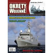 Okręty Wojenne 147 (1/2018)