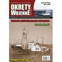 Okręty Wojenne 149 (3/2018)
