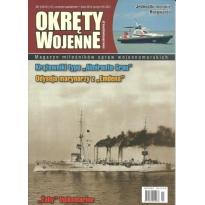 Okręty Wojenne 151 (5/2018)