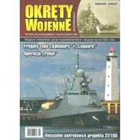 Okręty Wojenne 157 (5/2019)