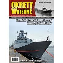 Okręty Wojenne 159 (1/2020)