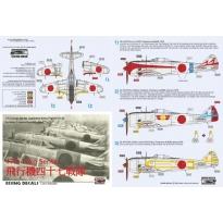 47th Hiko Sentai (Ki-44) (1:48)