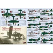 Japanese Floatplanes (1:72)