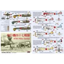 47th Hiko Sentai (Ki-44 & Ki-84) (1:72)