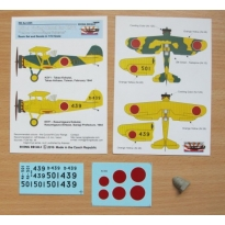 "Blind flying hood for K5Y + decals ""Ka-439"" + ""TaKa-501"" (Orange yellow camouflage scheme) (1:72)"