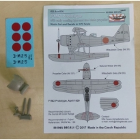 "Cowling for F1M2 (early version) + two blade propeller + decals for Prototype ""Ko-M-25"" (1:72)"