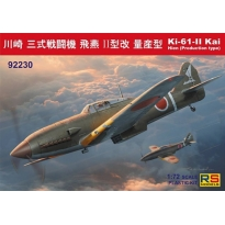Ki-61-II Kai Hien (Production type)   (1:72)