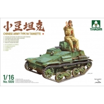 Chinese Army Type 94 Tankette (1:16)