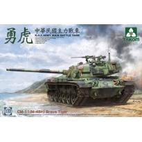 R.O.C. Army Main Battle Tank CM-11 (M-48H) Brave Tiger (1:35)