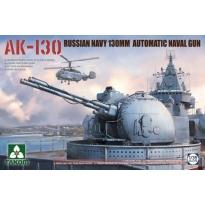 AK-130 Russian Navy 130mm Automatic Naval Gun (1:35)