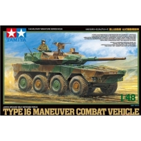 JGSDF Type 16 Maneuver Combat Vehicle (1:48)