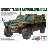 Japan Ground Self Defense Force Light Armored Vehicle Japanese Archipelago Spec Vehicle (1:35)