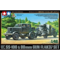 Hanomag SS-100 German Heavy Tractor & 88mm Gun Flak 37 set (1:48)