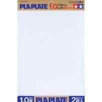 Plyta polistyrenowa 1 mm format B4 (2 arkusze)