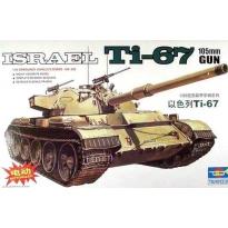 Israel Ti-67 105mm gun (1:35)