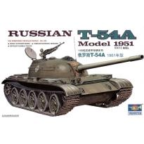 Russian T-54A Model 1951 (1:35)