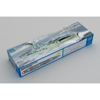 German Navy Aircraft Carrier DKM Peter Strasser (1:700)