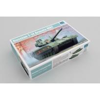 Russian T-14 Armata MBT (1:35)