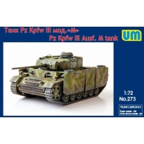 Pz.Kpfw III Ausf.M with Protective Screen (1:72)