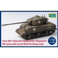 M4 Tank with Turret M26 Pershing Tank (1:72)