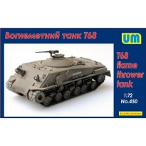 T68 flame thrower tank (1:72)