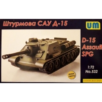 Unimodels 532  D-15 Assault Self Propelled Gun (1:72)