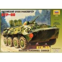 BTR-80 Russian Personnel Carrier (1:35)