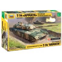 "Russian Main Battle Tank T-14 ""Armata"" (1:35)"