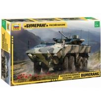 Zvezda 3696 Russian 8x8 Armored Personell Carrier Bumerang (1:35)