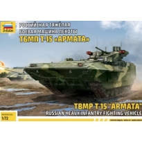 TBMP T-15 Armata Russian Heavy Infantry Fighting Vehicle (1:72)