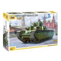 T-35 Soviet Heavy Tank (1:72)