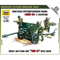 Soviet Anti-tank gun Zis-3 with crew (1:72)