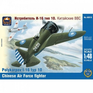 Polikarpov I-16 Typ 10 Chinese Air Force fighter (1:48)