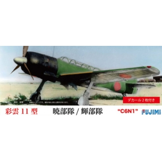Nakajima C6N1 Saiun Myrt (1:72)