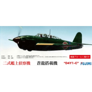 D4Y1-C Suisei Type 2 (Souryu) (1:72)