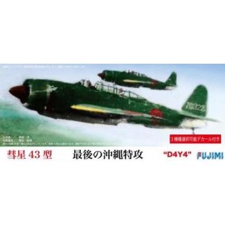Suisei D4Y4 Judy Type 43 (1:72)