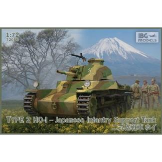 Type 2 Ho-I Japanese Medium Tank (1:72)