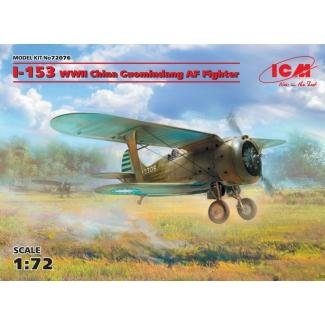 I-153, WWII China Guomindang AF Fighter (1:72)