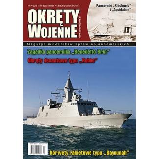Okręty Wojenne 150 (4/2018)