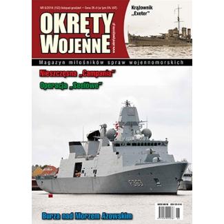 Okręty Wojenne 152 (6/2018)