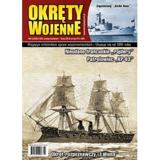 Okręty Wojenne 160 (2/2020)