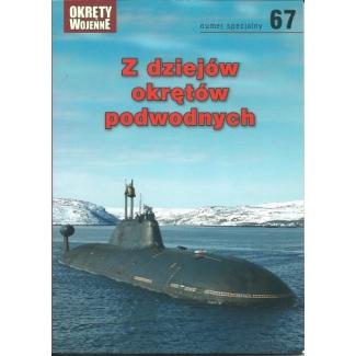 Z dziejów okrętów podwodnych