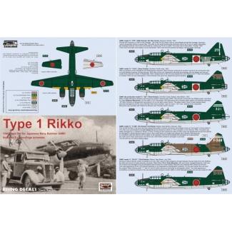 Type 1 Rikko (G4M1) (1:48)