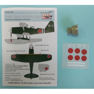 "Cowling for F1M2 (early version) + decals ""YII-3"" (green/grey camouflage scheme) (1:72)"