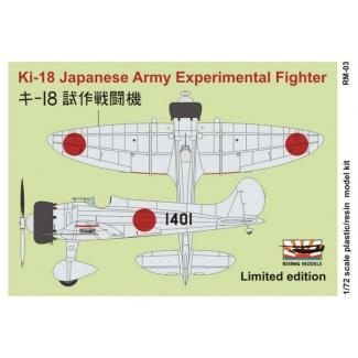 Ki-18 (1:72)
