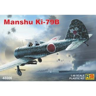 Manshu Ki-79 B (1:48)