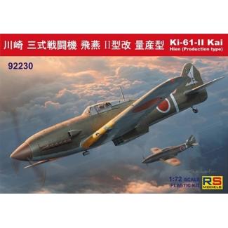 Ki-61-II Kai Hien (Production type)   (1:72)