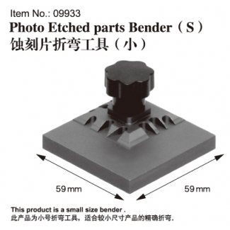Photo Etched parts Bender (S)