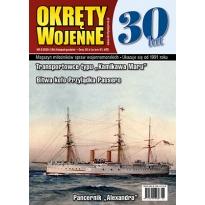 Okręty Wojenne 164 (6/2020)